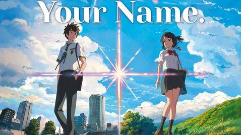 Your Name: Gestern, heute und für immer auf Kinowelt TV